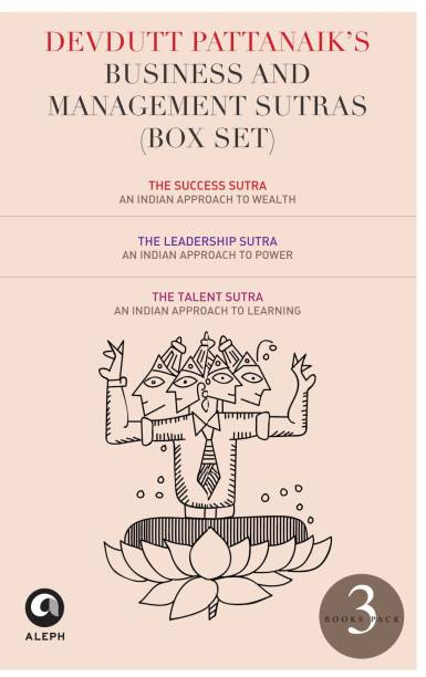 DEVDUTT PATTANAIK'S BUSINESS AND MANAGEMENT SUTRAS (BOX SET) - THE SUCCESS SUTRA, THE LEADERSHIP SUTRA, THE TALENT SUTRA