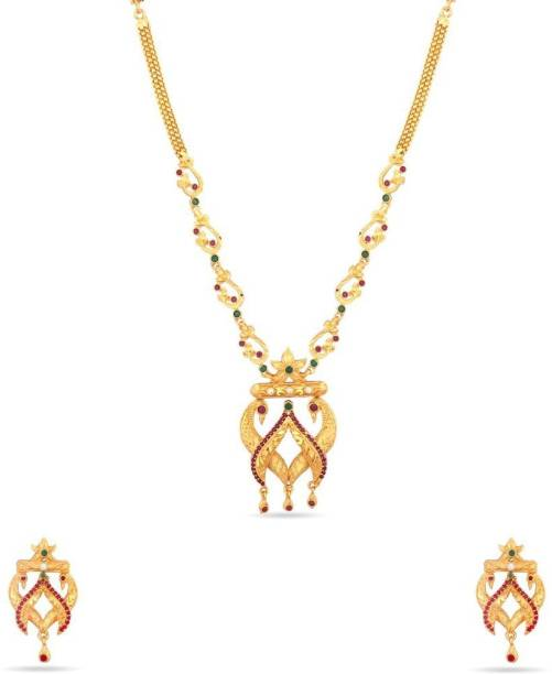 24e5a86e108b1 Kalyani Covering Jewellery Sets - Buy Kalyani Covering Jewellery ...