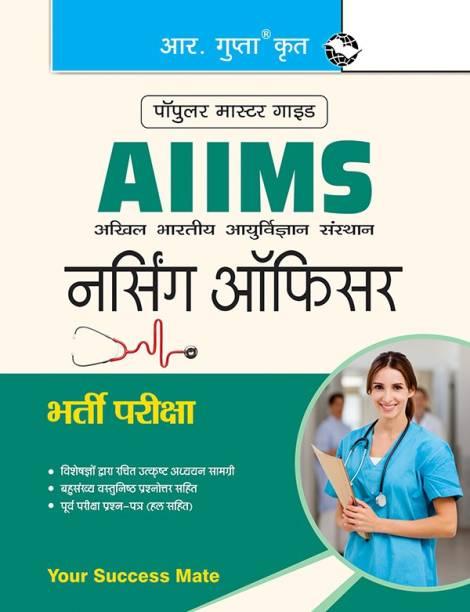 AIIMS Nursing Officer (Staff Nurse–Grade-II) Group 'B' Recruitment Exam Guide