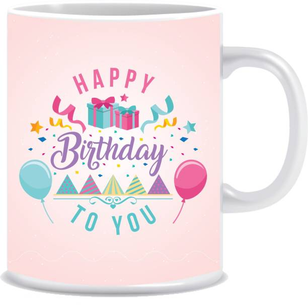 82e5740f1 Everyday Desire Happy Birthday to You - Gifts for Girls, Boys, Men, Women