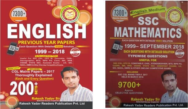 Rakesh Yadav Books - Buy Rakesh Yadav Books Online at Best