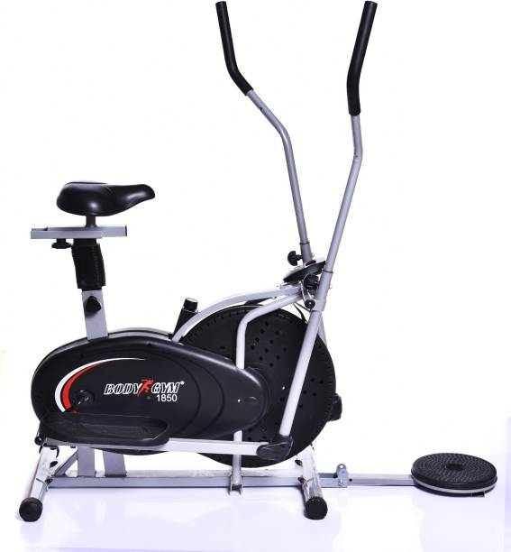 IRIS Fitness Bodygym Exercise Cycle Indoor Cycles Exercise Bike