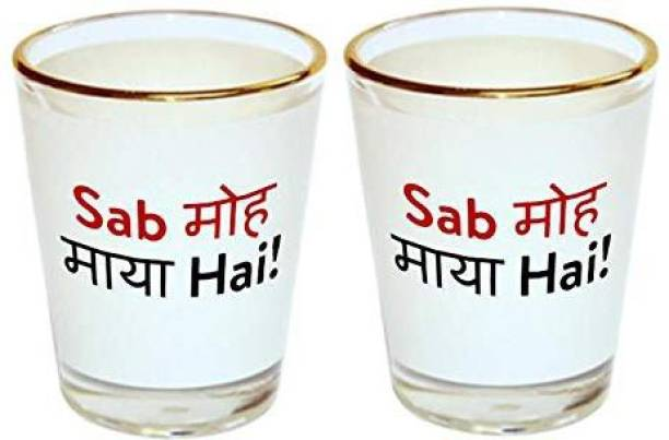 Bar Glasses (बार ग्लास) Online at Best Prices on