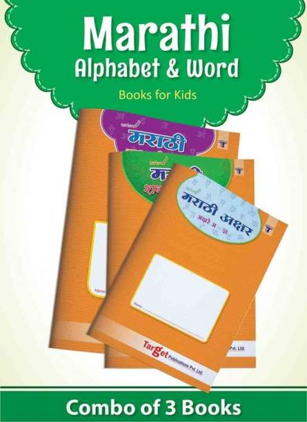 003e3673 Marathi Alphabet & Word Books for Kids (Combo of 3 Marathi Alphabet  Recognition & Word