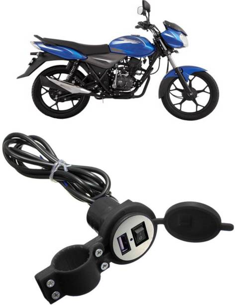 Bike Mobile Chargers Buy Bike Mobile Chargers Online At Best
