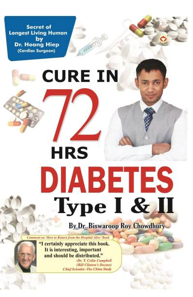 Diseases Books - Buy Diseases Books Online at Best Prices