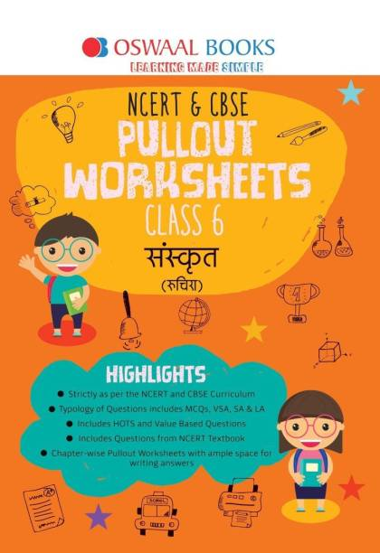 Oswaal NCERT & CBSE Pullout Worksheets Class 6 Sanskrit Book (For 2022 Exam)