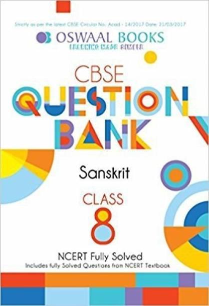 Oswaal NCERT & CBSE Question Banks Class 8 Sanskrit, PB