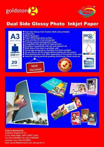photo papers buy photo papers online at best prices in india
