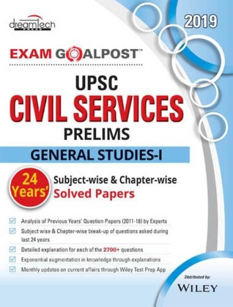 UPSC Civil Services Prelims (General Studies - 1) Exam Goalpost, Solved Papers