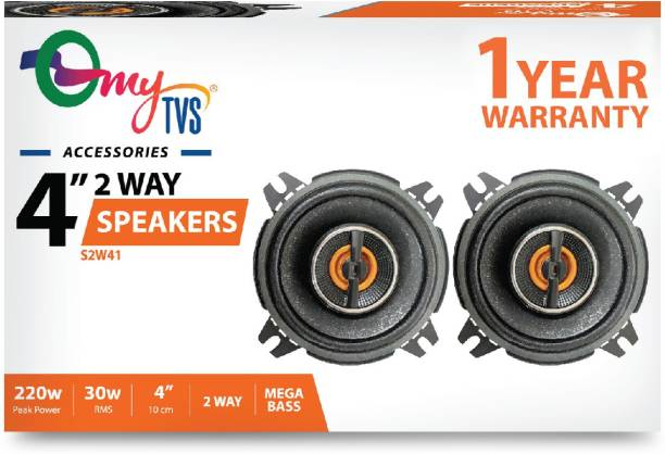 """MYTVS S2W41 4"""" 2 Way Car Speakers in-bulit Tweeter Car Speaker"""
