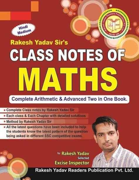 Rakesh Yadav CLASS Notes Of Maths Ini Hindi Complete ARITHMETIC & ADVANCE Two In One Book (Useful For SSC-CGL,CPO,SI,UP Police,CHSL,IBPS Clerk,PO,DSSSB,CTET,)(By Rakesh Yadav Sir,English Medium,Latest Book,SSC CGL BOOK) Cmplete Class Notes By Rakesh Yadav Sir In Hindi Medium