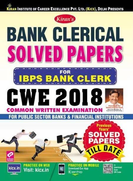 Kiran'S Bank Clerical Solved Papers For Ibps Bank Clerk Cwe 2018 - 2192 (English Medium)