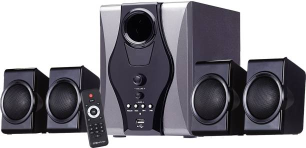 Home Theater - Buy Home Theaters Online at Best Prices In