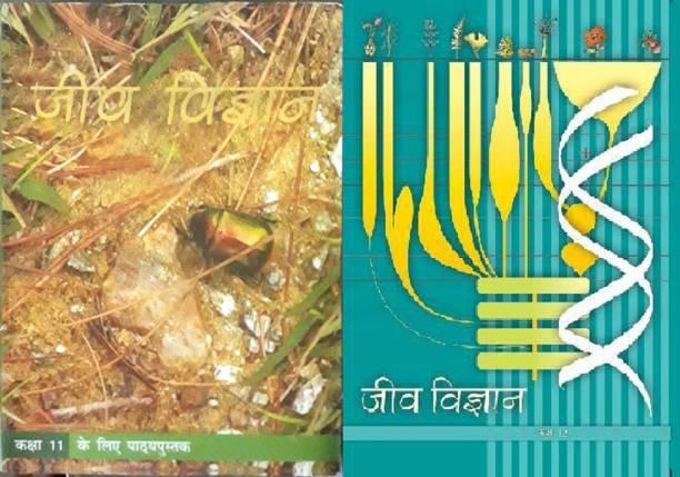 NCERT Class- 11 And 12 Biology ( Jeev Vigyan )Textbook ( Set Of 2 Original Books By ARUSHI01 Saller )