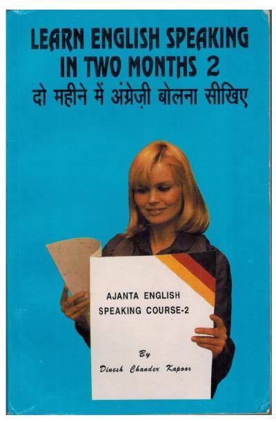 Learn English Speaking Course Volume I and II through the medium of Hindi and English - Learn English through Hindi