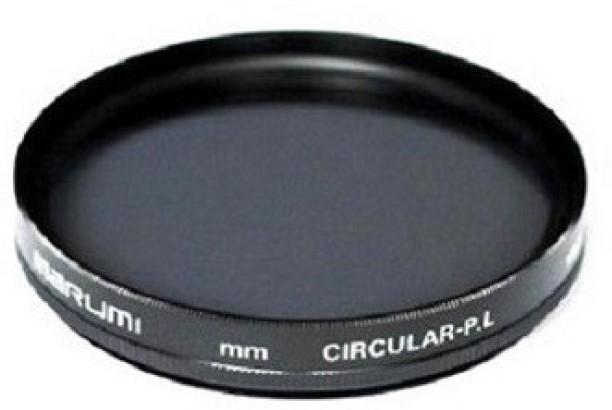 Nikon AF-S DX Nikkor 18-55mm f//3.5-5.6G VR 52mm Ultraviolet Filter Upgraded Pro 52mm HD MC UV Filter Fits 52mm UV Filter 52 mm UV Filter