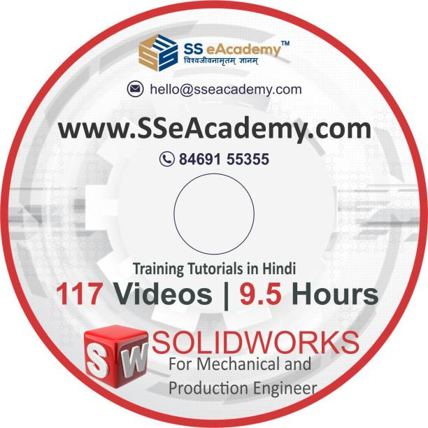 Ss Eacademy Software - Buy Ss Eacademy Software Online at