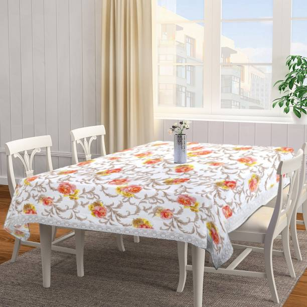 468840039 Bombay Dyeing Table Covers - Buy Bombay Dyeing Table Covers Online ...