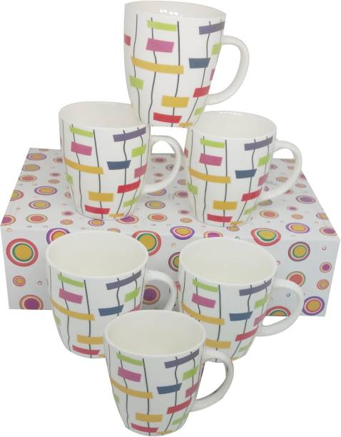 67cd2668fac LIFEMUSIC Attractive beautiful coffee cup/tea cup/ Multi Printed Beautiful  /Tableware Serving Tea