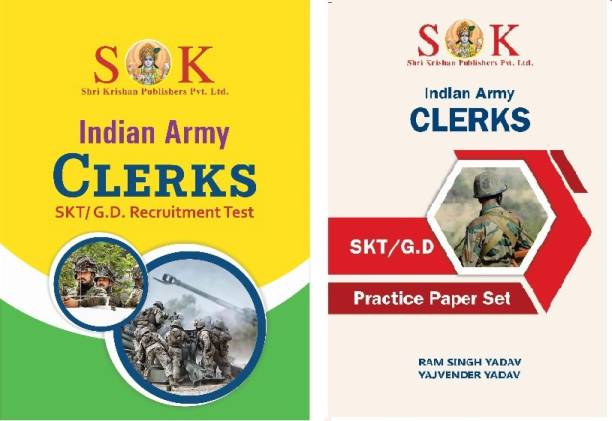 Set Of Indian Army Clerks SKT/GD Recruitment Exam Guide & Practice Papers Set English Medium