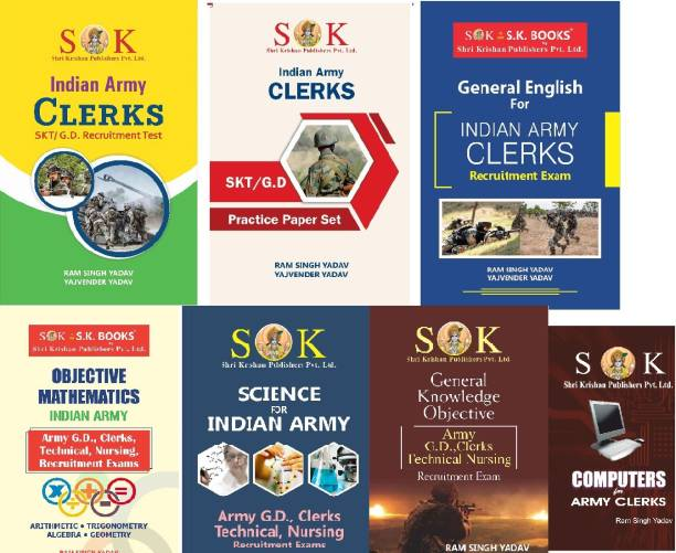 Complete Kit Of 7 Books For Indian Army Clerks SKT/GD Recruitment Exam English Medium