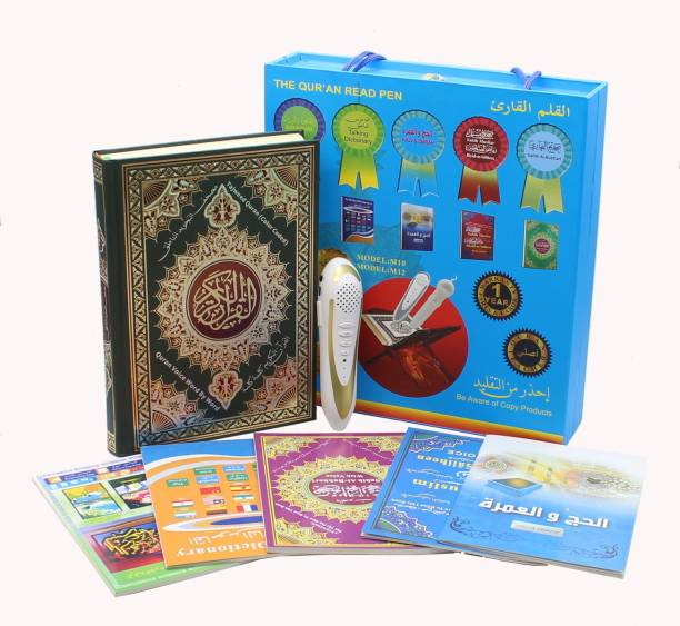 The Quran Pen - Tajweed Quran / Digital Pen Reader With 5 Additional Books / Multi Language Translation