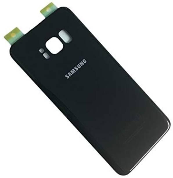 Emrse ??? Samsung Galaxy S8 Back Panel