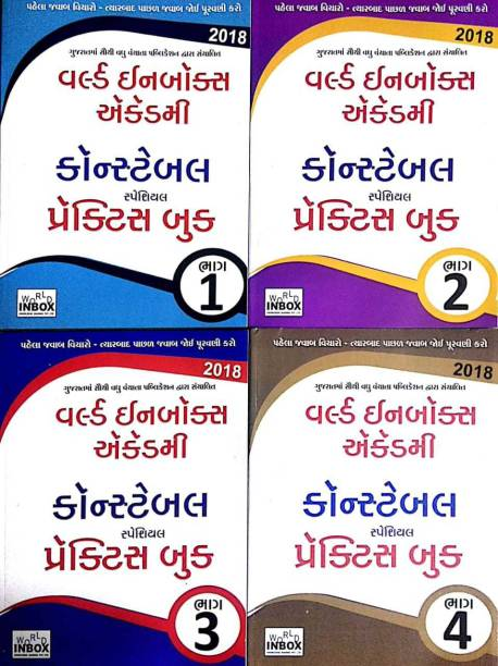 Ssc Books - Buy Ssc Books Online at Best Prices In India