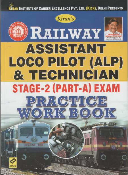 Railway Assistant Loco Pilot (ALP) & Technician Stage-2 Practice Work Book