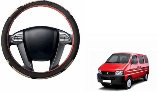 Carizo Steering Cover For Maruti Eeco