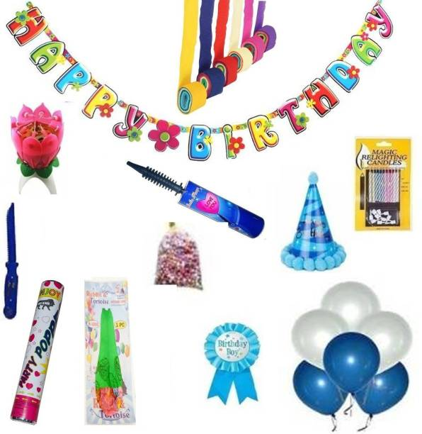 Factory 21 Multicolor Baby Boy Birthday Decorations