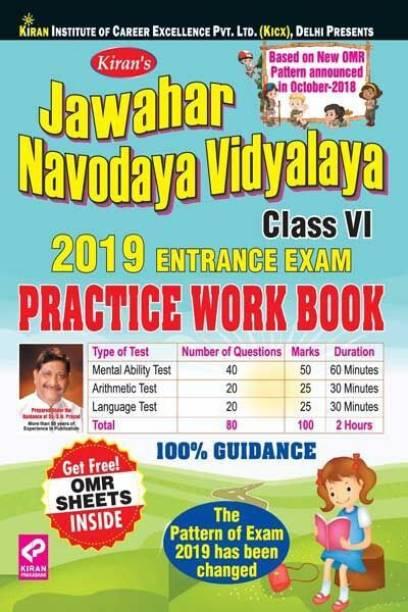 Kiran's Jawahar Navodaya Vidyalaya Class VI 2019 Entrance Exam Practice Work Book ENGLISH