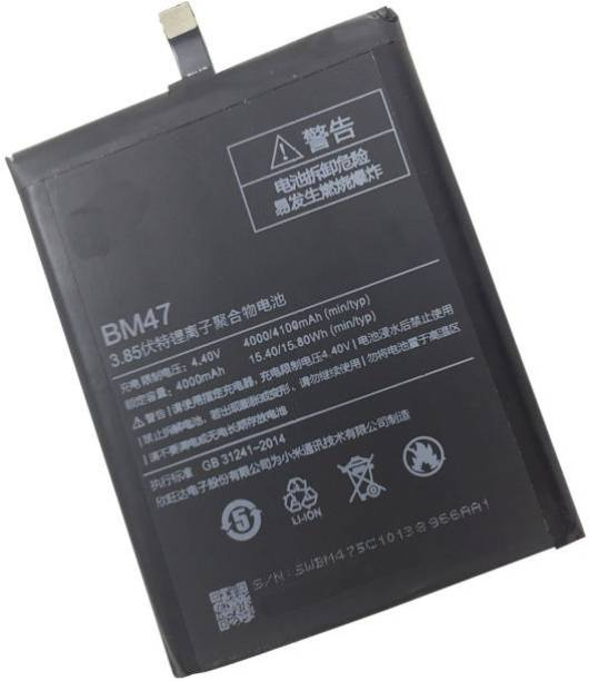 A Mobile Battery For  Xiaomi REDMI 3S