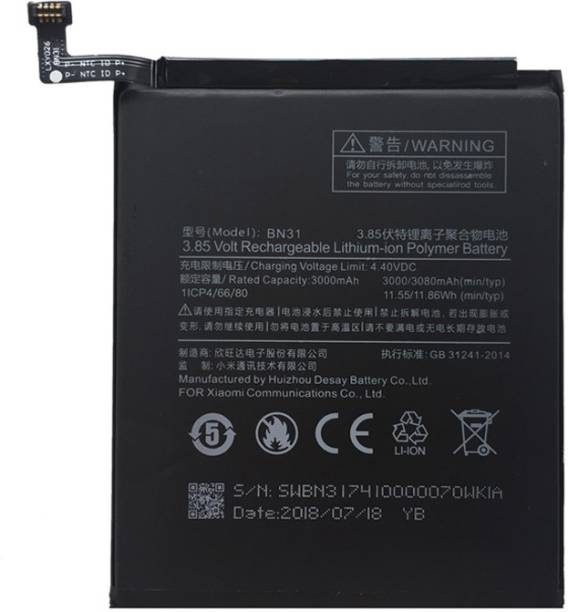 Tokyoton Mobile Battery - Buy Tokyoton Mobile Battery Online at Best
