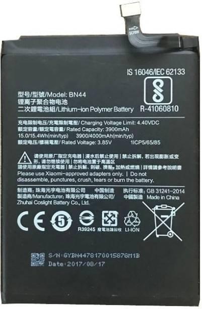 Mobczq5bq3wfgbb2 Mobile Battery - Buy Mobczq5bq3wfgbb2 Mobile