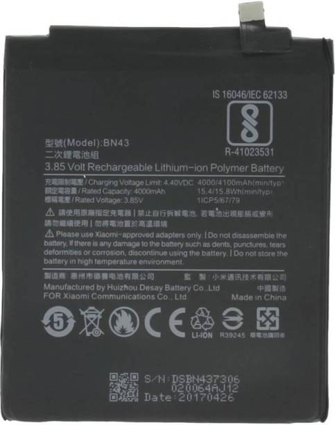 TokyoTon Mobile Battery For  Xiaomi redmi note 4
