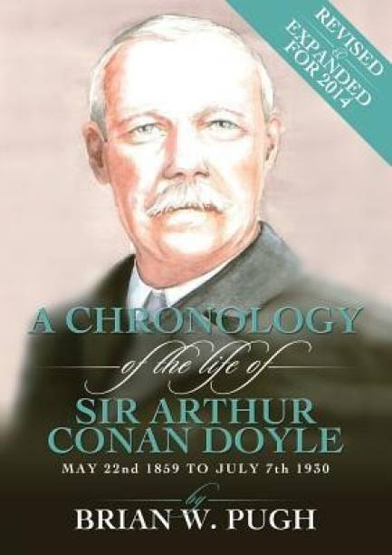 English Literary Buy English Literary Online At Best Prices In
