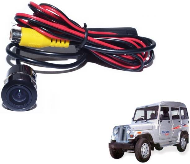 Autyle CRNC-119 Vehicle Camera System