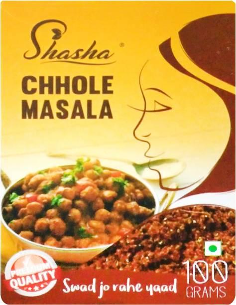 0cb9a5eb4a Lijjat Spices Masala - Buy Lijjat Spices Masala Online at Best ...