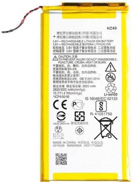 MM Elite Mobile Battery For Motorola Moto Z2 Play XT1710 HZ40 3000 mAh Lithium-Ion
