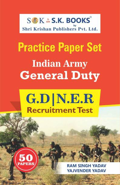 Indian Army NER Soldier GD Practice Papers Set English Medium