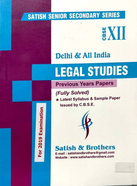 Satish Brothers Books - Buy Satish Brothers Books Online at