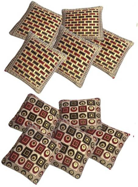 Decor Bazaar Geometric Cushions Cover