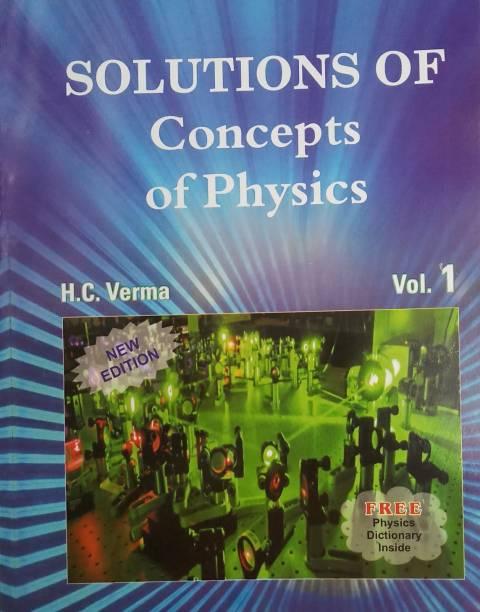 H C Verma Books - Buy H C Verma Books Online at Best Prices