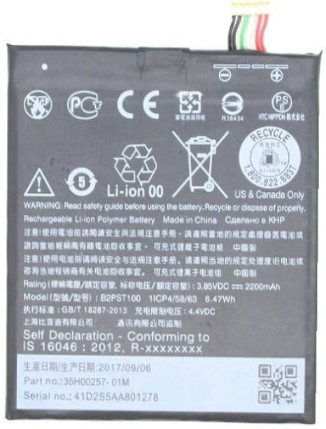 TokyoTon Mobile Battery For  HTC DESIRE 628