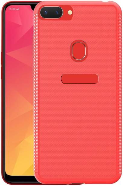 Beautiful Mobile Cases at Flipkart