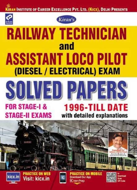 Railway Technician And Assistant Loco Pilot (Diesel/Electrical) Exam