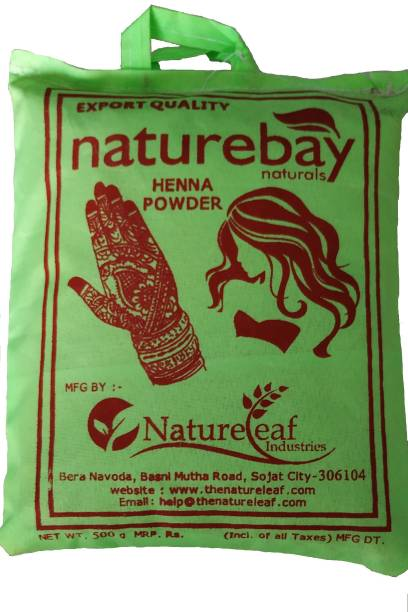 NatureBay Naturals 100% Pure Henna Powder(cloth filtered)