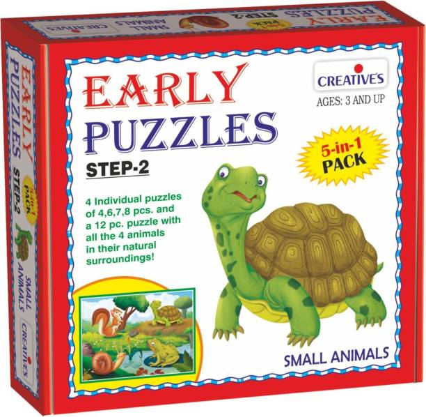 Creatives Early Puzzles Step 2 – Small Animals (5 in 1 Puzzle for ages 3 & above)